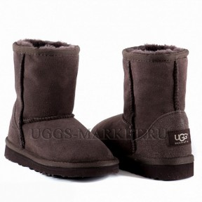 UGG Kids Classic Short II Chocolate
