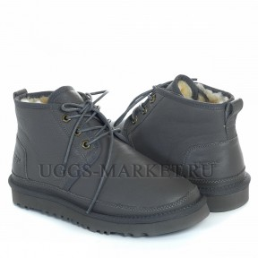 UGG Neumel Metallic Grey